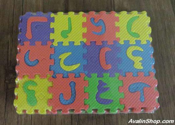 پازل حروف الفبای فارسی