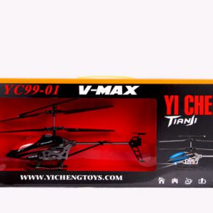هلیکوپتر V-MAX